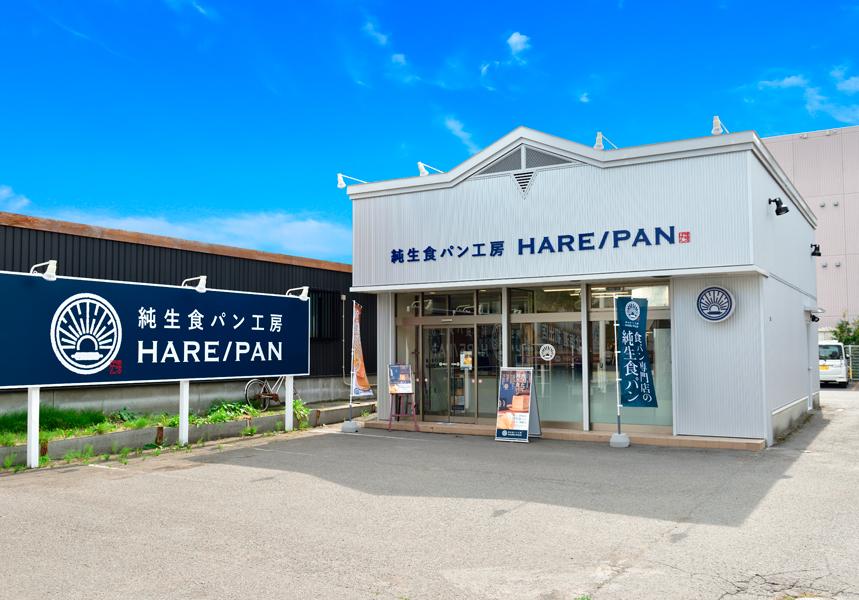 HARE/PAN札幌店